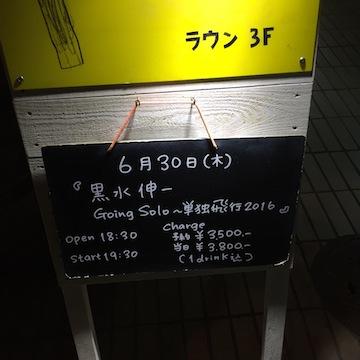 Img_3277_3