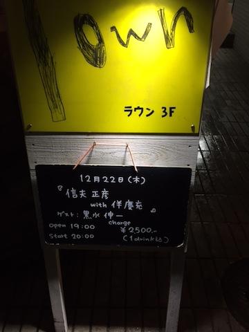 Img_3508